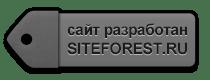 createdbysiteforest